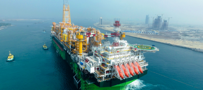 Meet the All New EGINA FPSO by TOTAL
